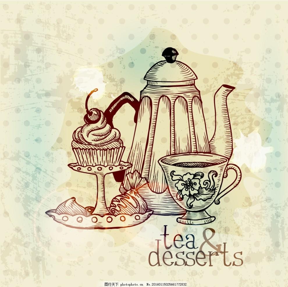 复古茶杯和冰淇淋 茶壶 手绘 杯子 纸杯蛋糕 糕点 美食 美味
