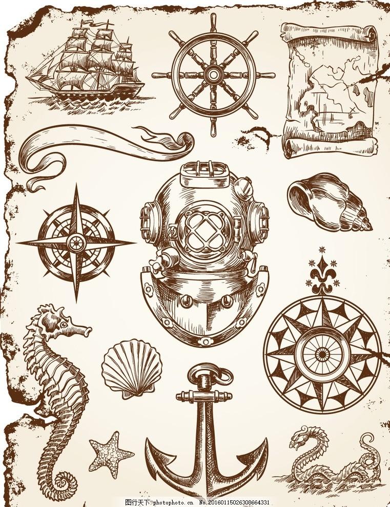 海洋主题手绘图案 帆船 船只 船锚 船舵 牛皮纸 丝带 指南针