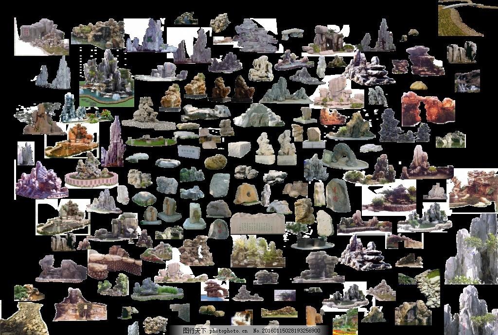 假山石素材 假山 石头 ps素材 效果后期 建筑辅助 环境建筑后期素材