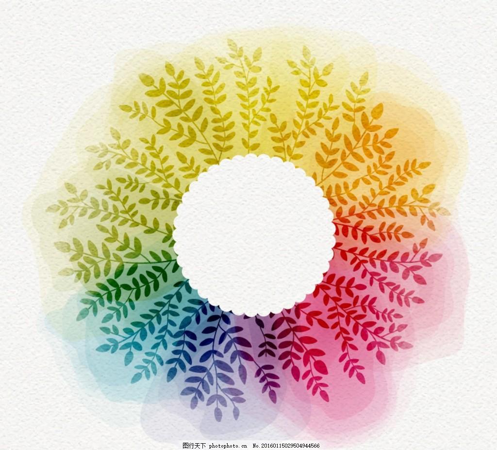 设计图库 广告设计 设计案例  树枝组合圆 水彩 树枝 组合 圆形 圆圈