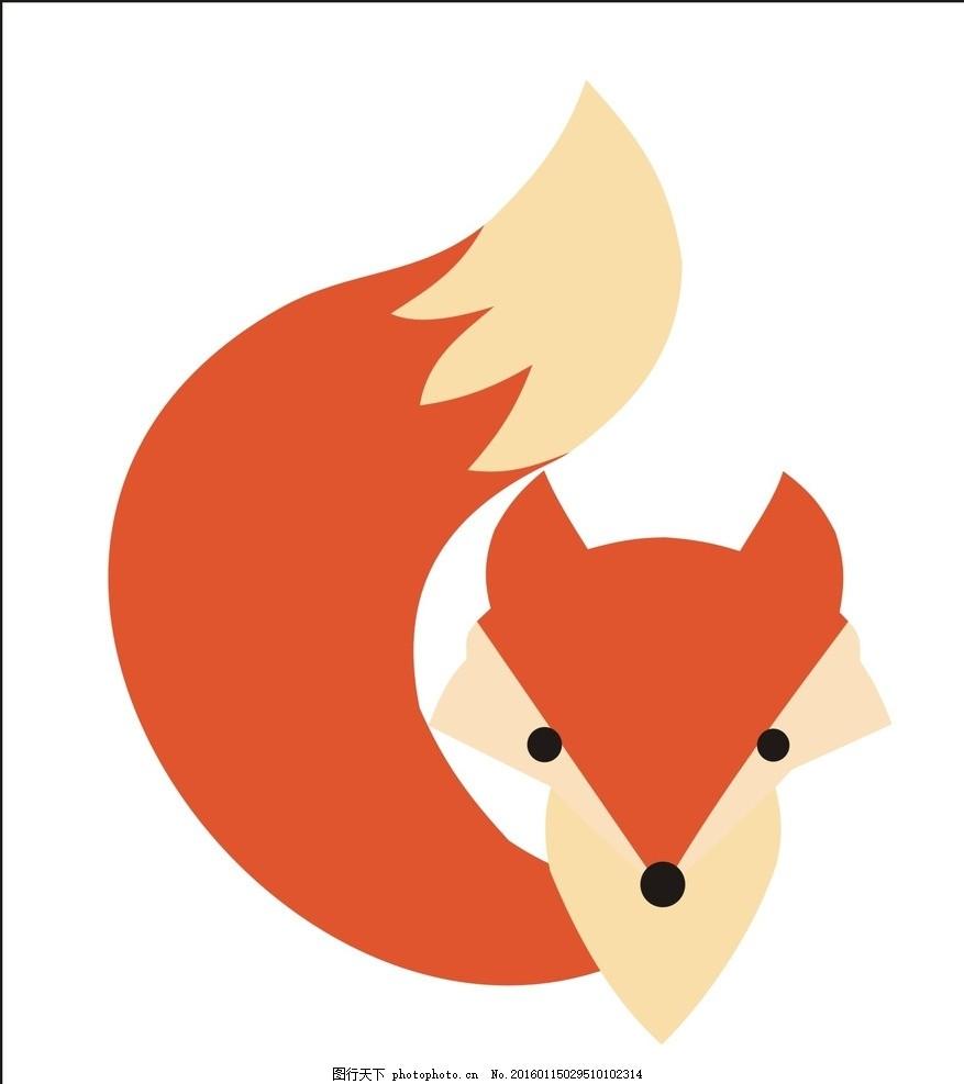 乐高10696狐狸图纸步骤