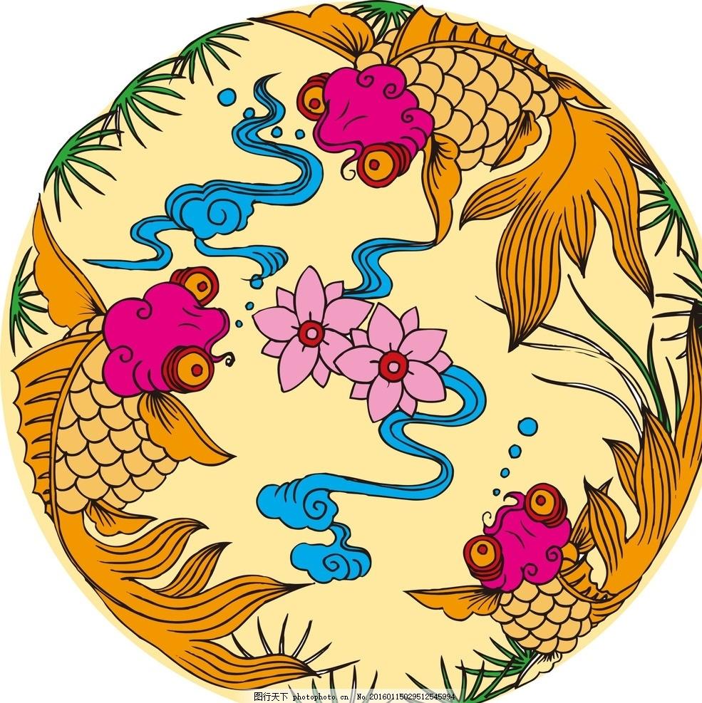 手绘鲤鱼 圆形