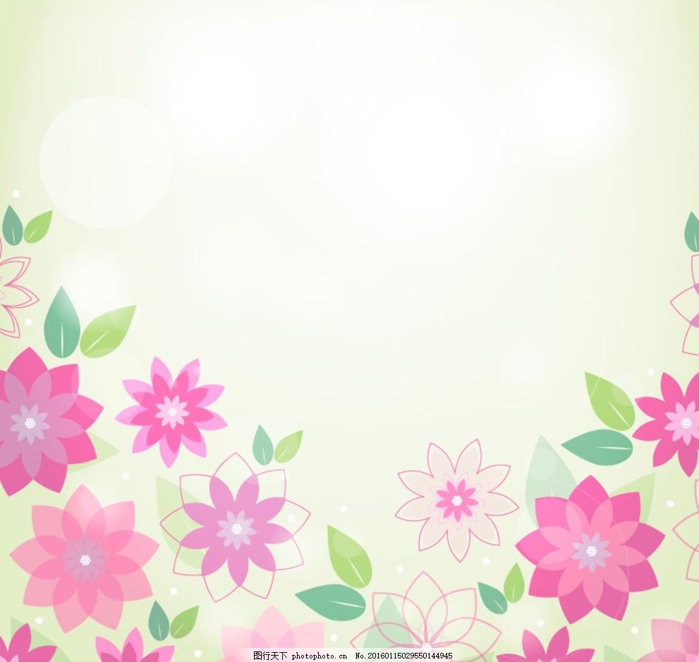 树枝藤蔓花环 绿色树枝花环 叶子 花纹 树枝 文本 背景 藤蔓 水彩花环