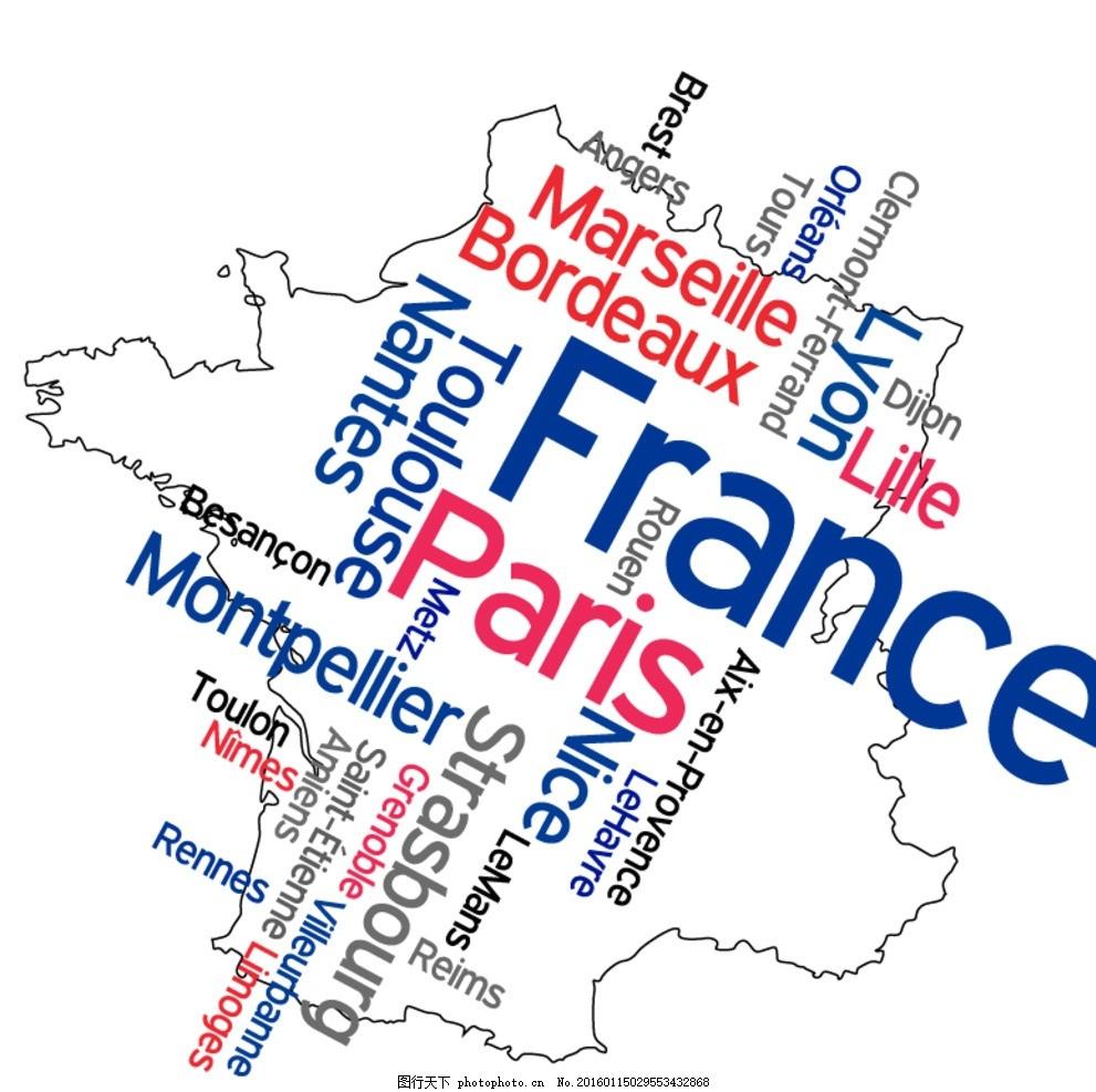 创意法国地图