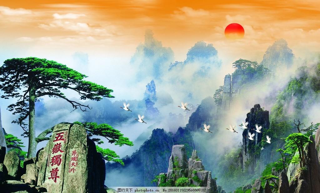 泰山日出 泰山风景 风景图 迎客松 白鹤 白鹭