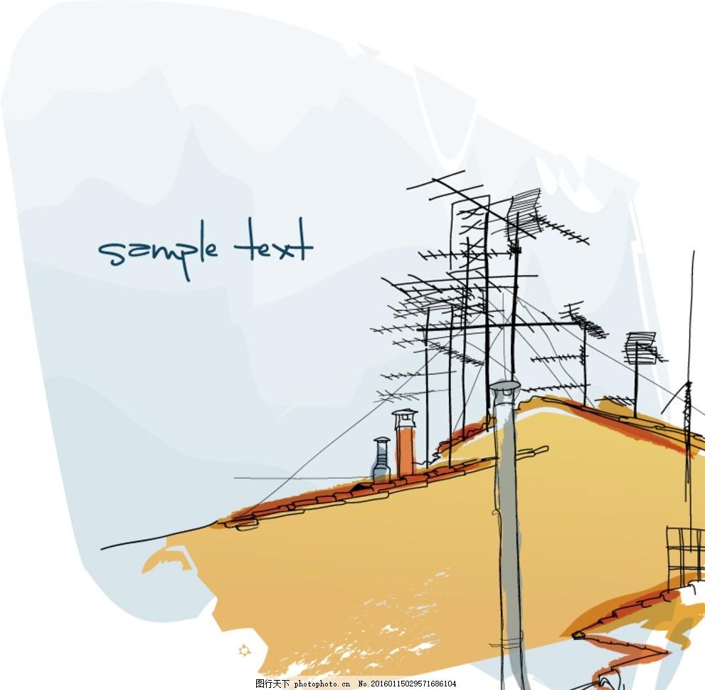 手绘天线屋顶 手绘 天线 屋顶 速写 电线杆 电杆 插画 背景 海报 画册
