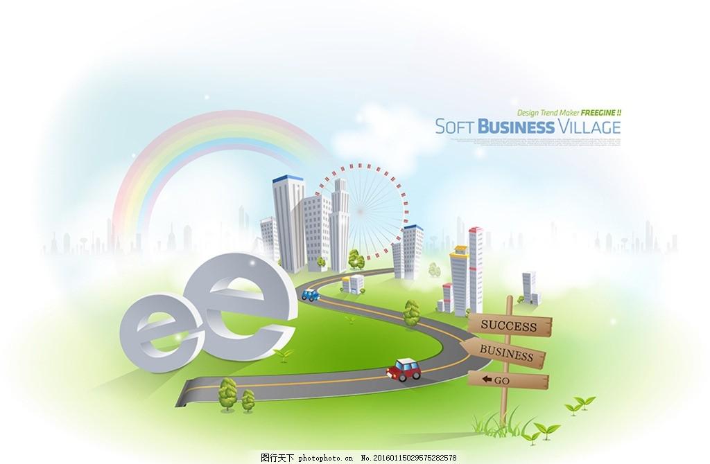 商业城 区域 创意3d 楼房 网络 楼 高层 广告背景 创意3d素材 设计