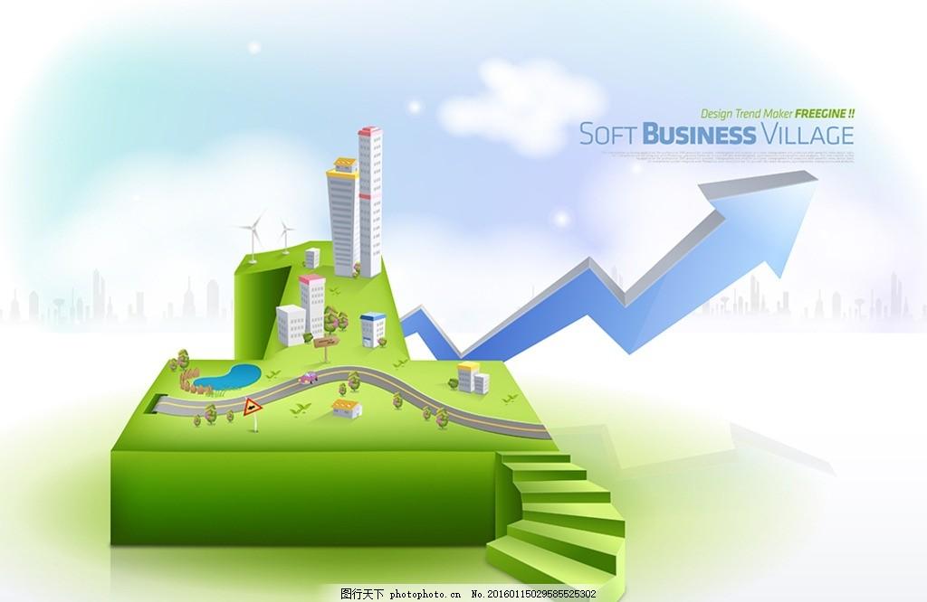 环境 天空 商业城 区域 创意3d 楼房 网络 楼 高层 广告背景 创意3d素