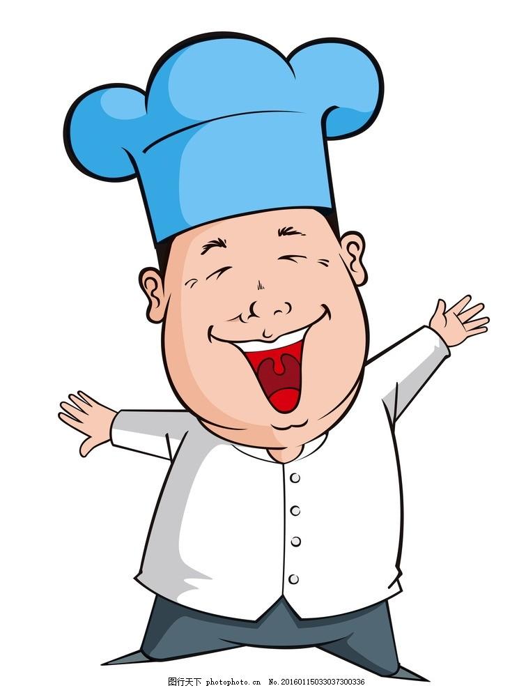 卡通厨师 厨师卡通 卡通人物