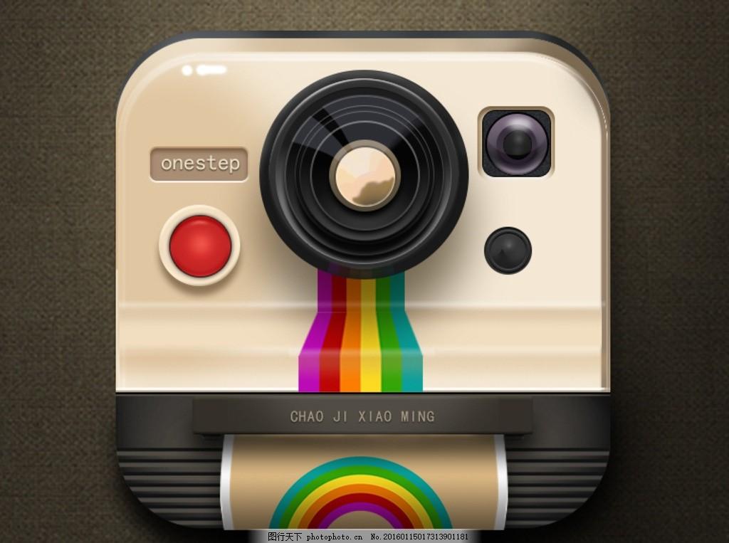 手绘相机图表 相机图标 拍立得 摄像头 闪光灯 彩虹 立体图标