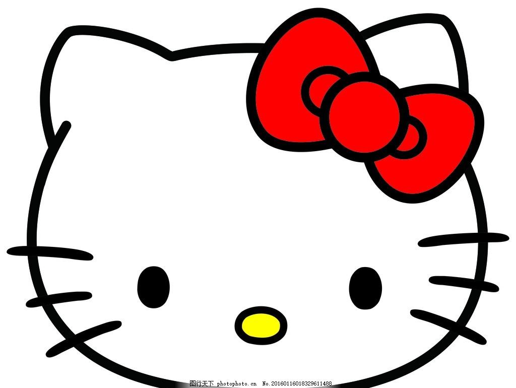 hello kitty 猫 哈喽小猫 卡通素材 卡通猫 猫头 动漫动画