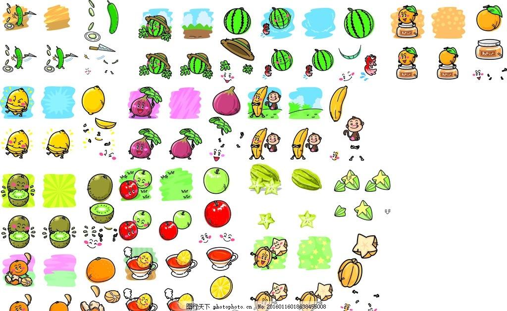 水果 卡通 漫画 q版 可爱水 可爱水果 底纹边框 背景底纹 黄瓜