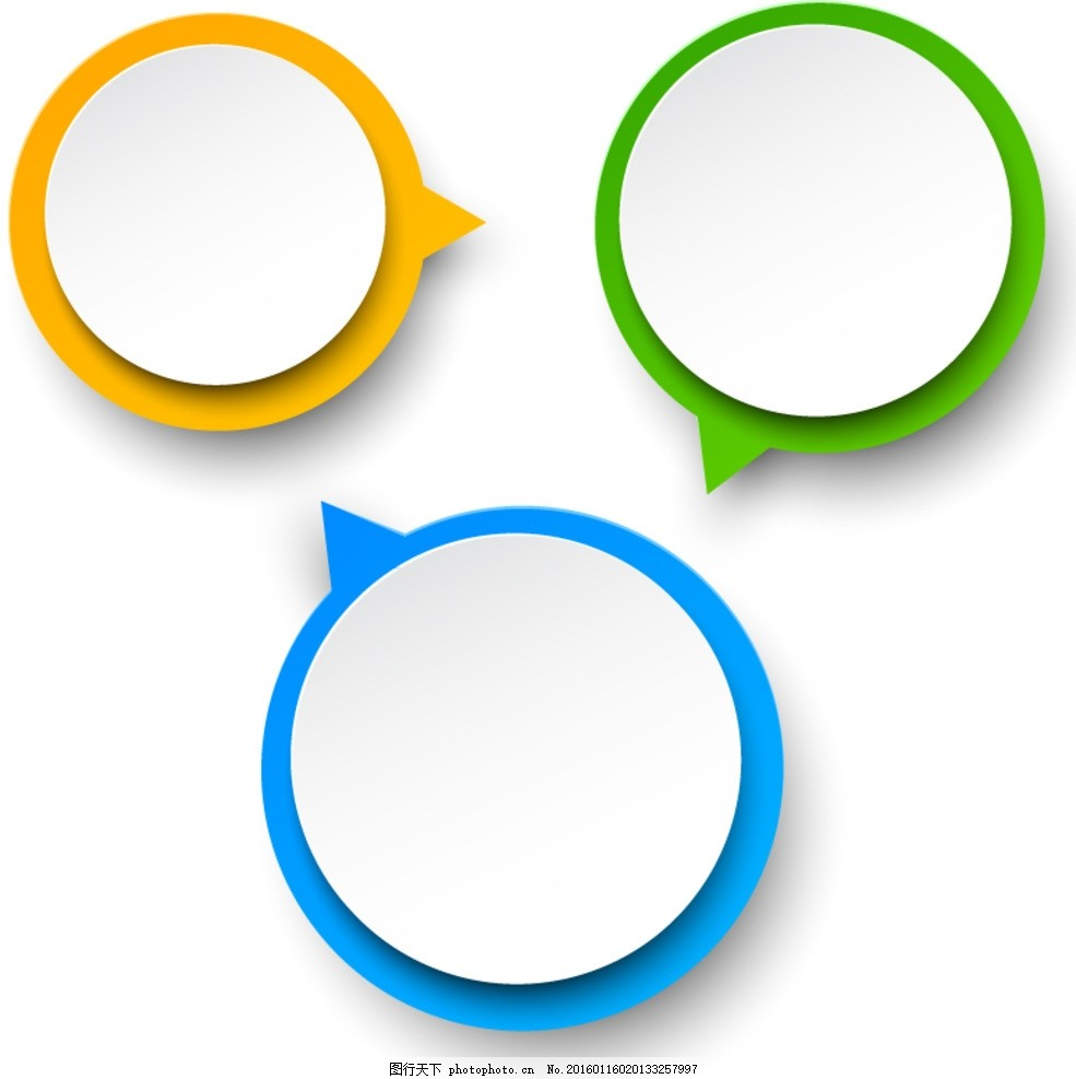 创意圆形对话框矢量 创意对话框 说话框 气泡 其他图标