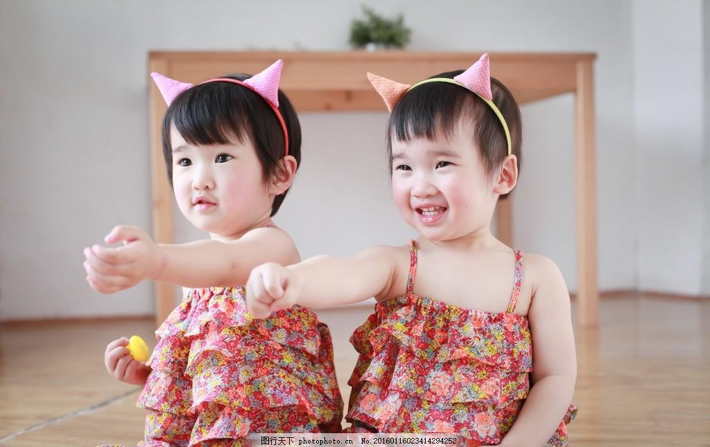 欢乐小姐妹 小朋友 小女孩 可爱 萌 宝宝 活泼 爱笑 双胞胎