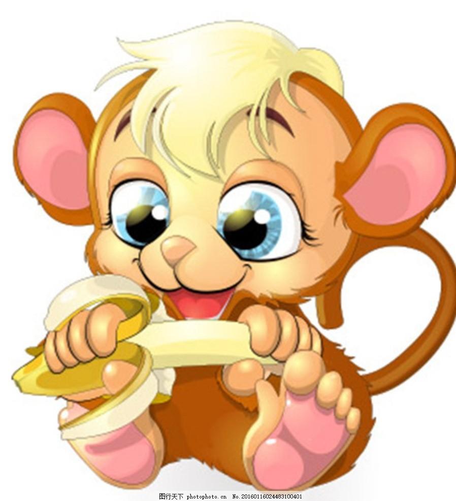 可爱卡通猴子吃香蕉