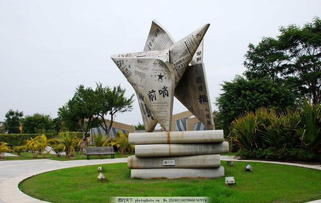 文化墙 石刻墙 园林石雕 园林文化墙 公园石雕 公园文化墙 城市文化墙图片