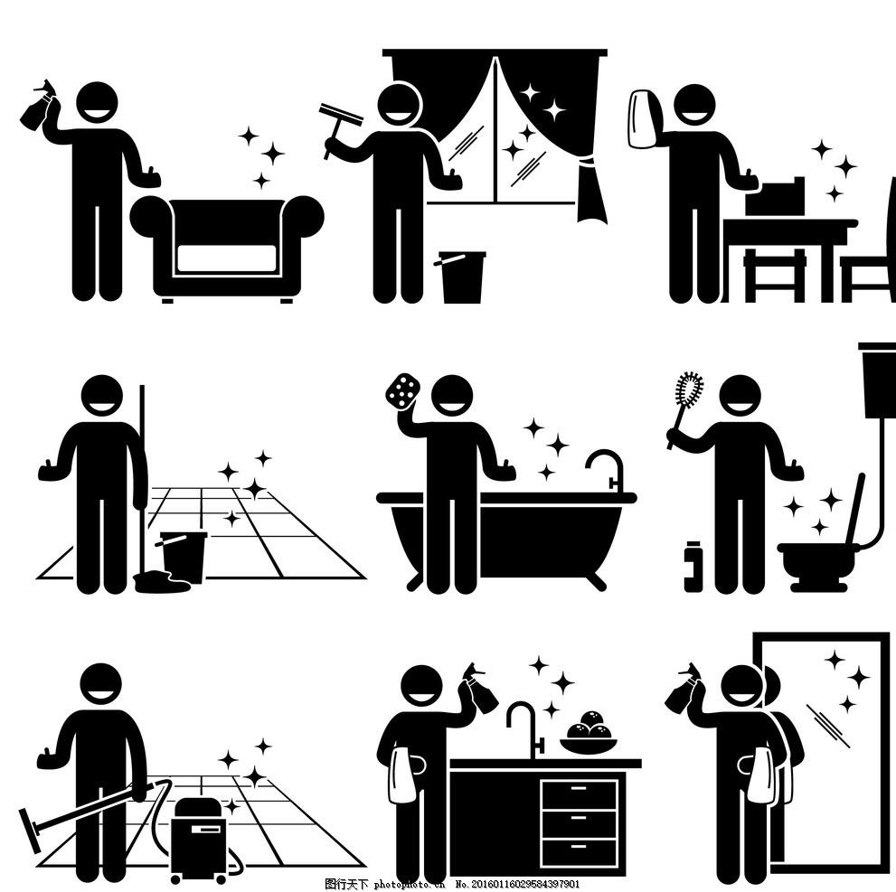 家政服务小人 打扫卫生 生活人物剪影 火柴人 生活小人 小人剪影 生活