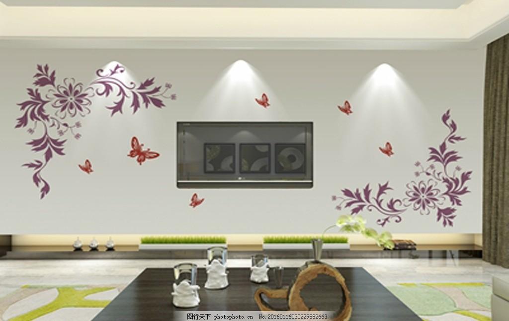 硅藻泥 电视背景墙 硅藻泥矢量图 樽 中式风格 兰舍 古典 硅藻泥花型