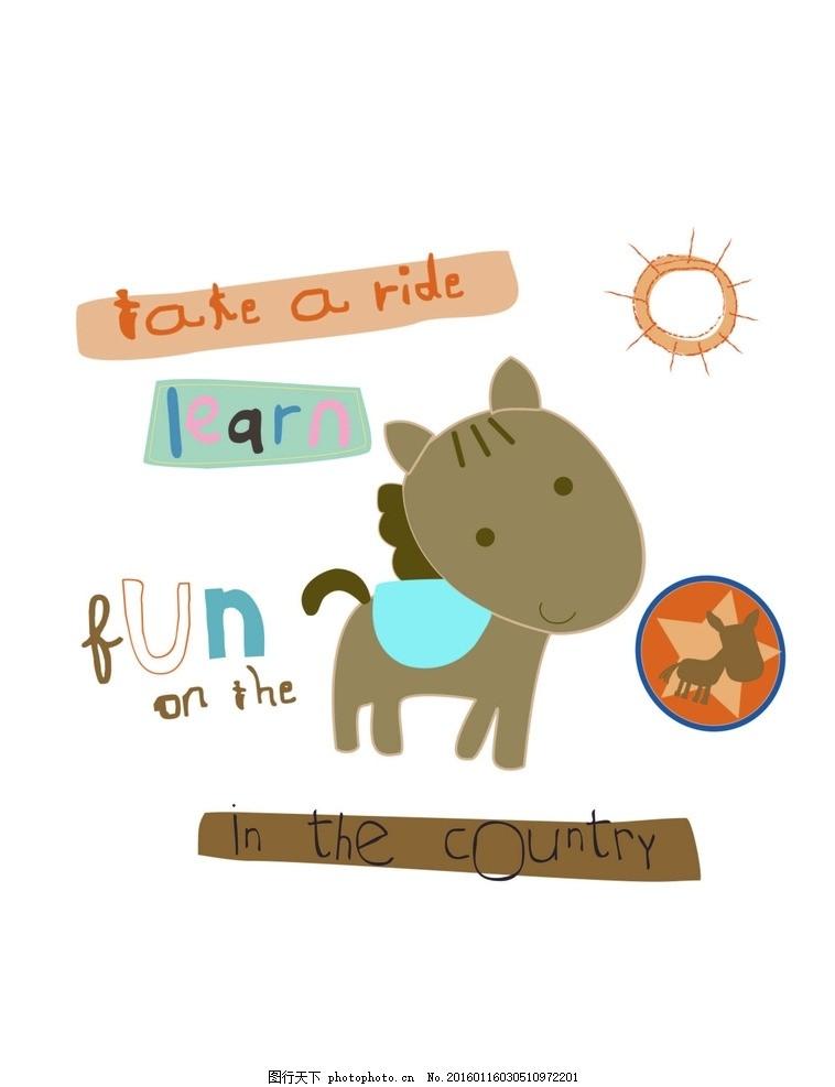 图案 刺绣 烫印 可爱 字母 动物 动物图案 可爱图案 可爱动物 卡通
