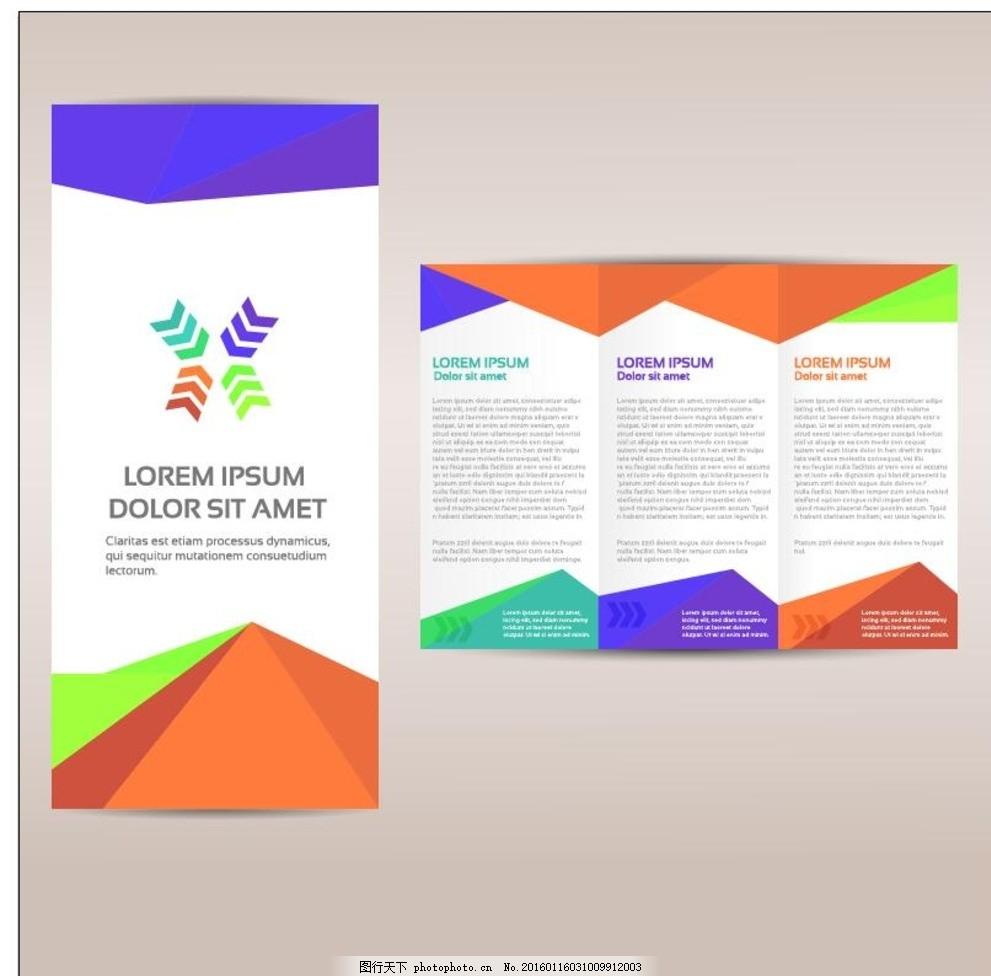 精美画册 扁平化设计 目录设计 网络 网络信息 信号 沟通 下载