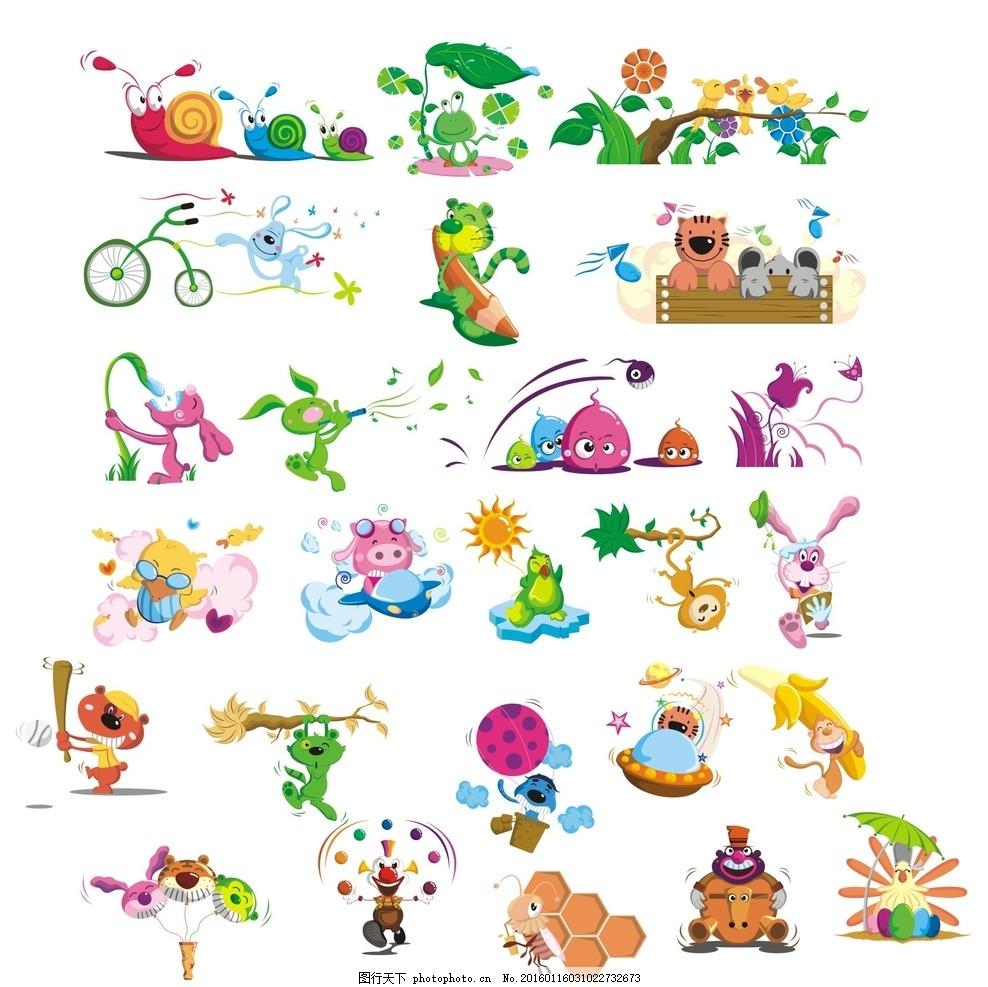 卡通 动物 素材 元素 卡通动物 矢量动物 可爱动物 小动物 猫 蜗牛 鱼