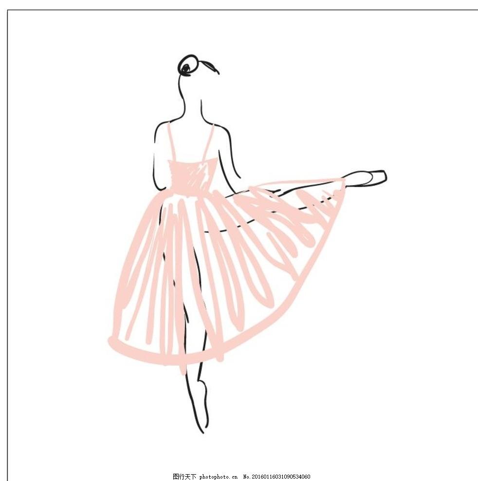 芭蕾舞女郎 素材下载 手绘 芭蕾舞 女孩 女子 矢量图 ai格式 人物