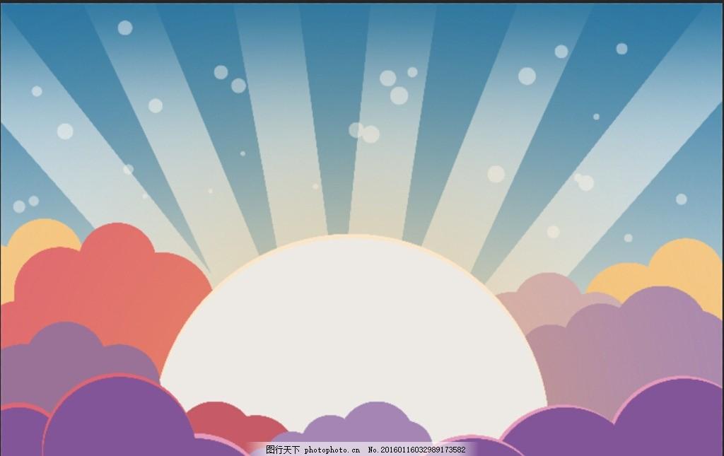 素材 展板素材 幼儿园 学校 可爱素材 矢量素材 紫色 彩色天空 彩虹