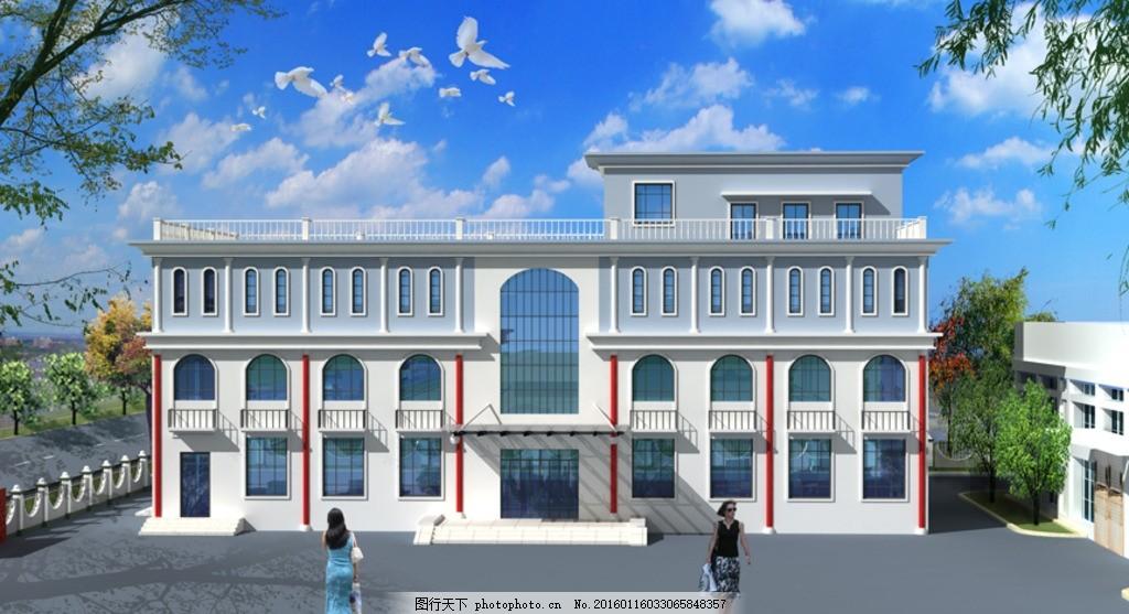三层办公楼 企业办公楼 厂区办公楼 办公楼效果图 三层小楼 工行办公