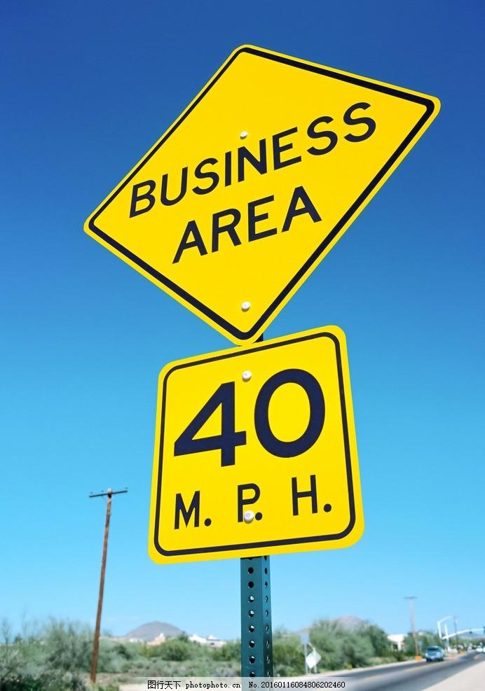 设计图库 海报设计 促销海报  路标 指示牌 交通标识 路牌 导向牌