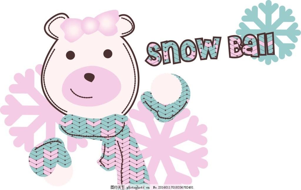 矢量卡通北极熊印花图案 围巾 雪巾 数码印花 童装 服装印花 服装图案