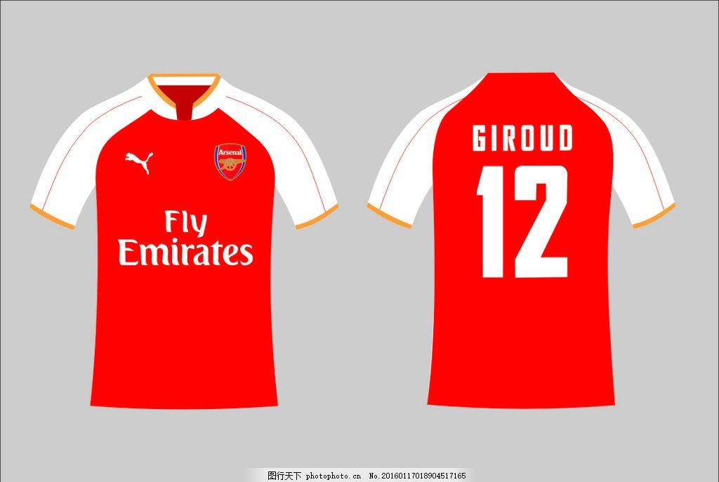 球衣 英超 阿森纳 足球 红色 体育 设计 文化艺术 体育运动 cdr