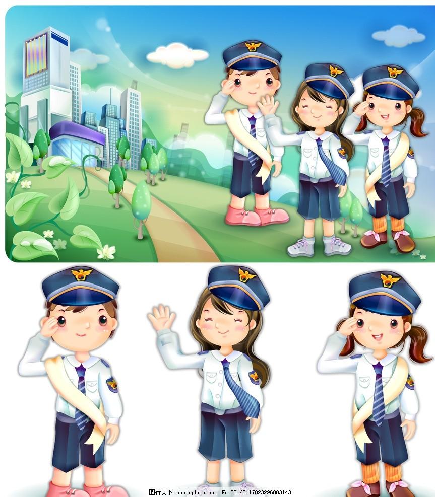韩国矢量人物 日常生活 手绘人物 人物插画 动漫人物 生活百科 警察