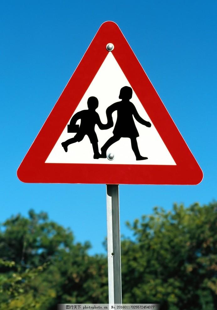 设计图库 生活百科 生活用品  路标 指示牌 交通标识 路牌 导向牌