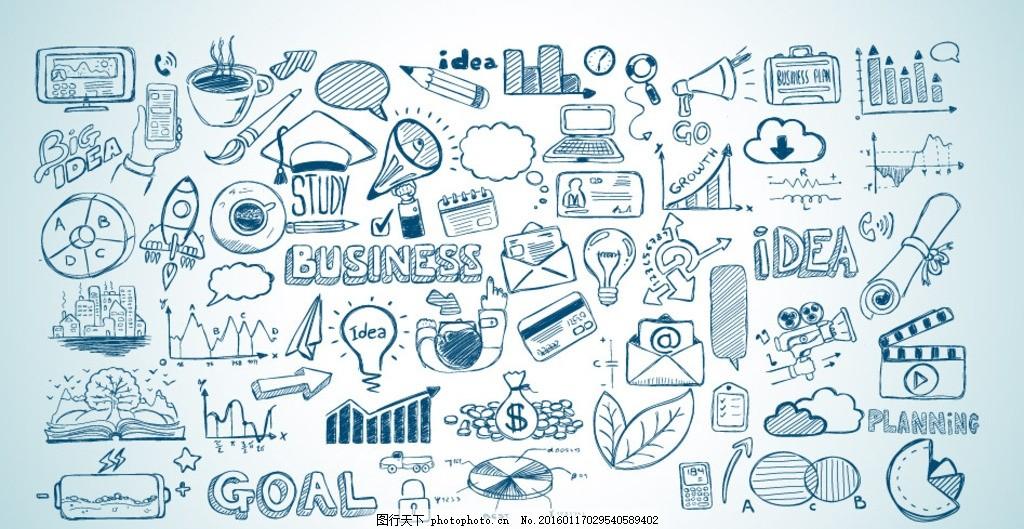 手绘图表 商务信息图表 手绘商务 手绘图表元素 版式设计 箭头