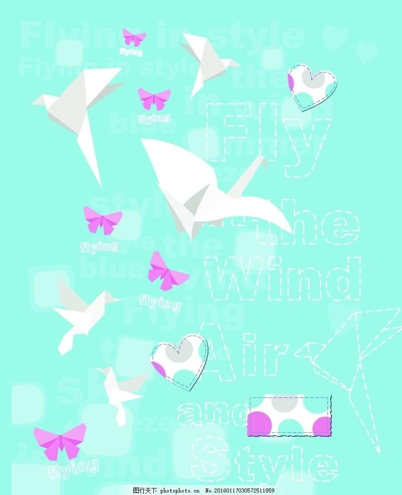 矢量千纸鹤印花图案