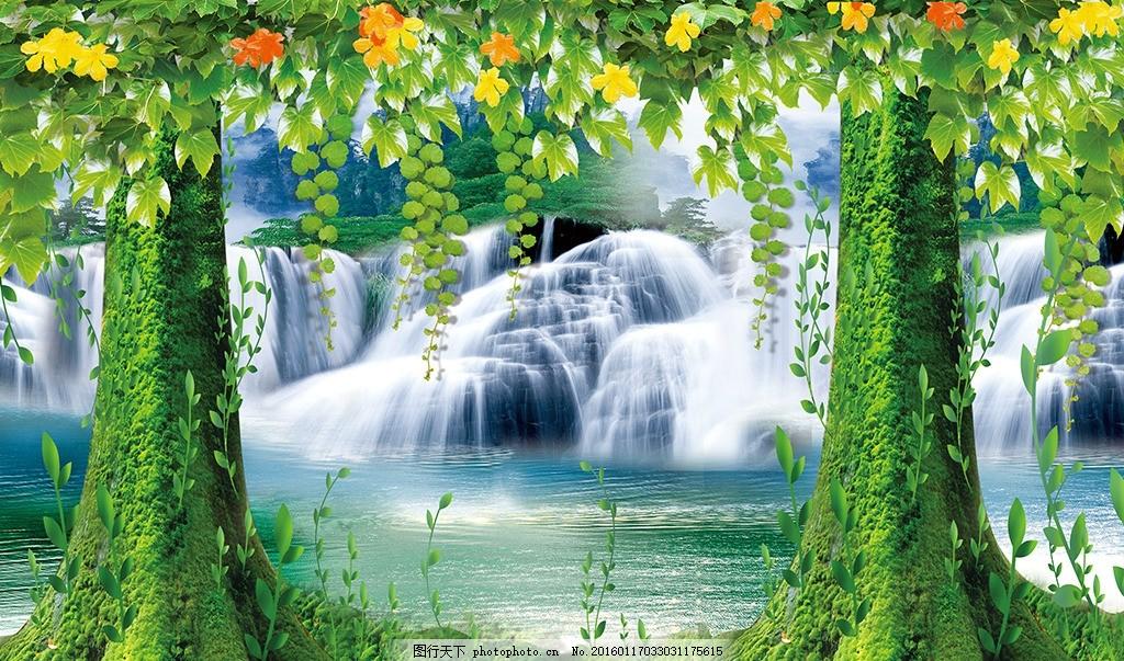 风景画 山水画 风景画图片 青山绿水 山 山峰 瀑布 高山流水 花 花枝