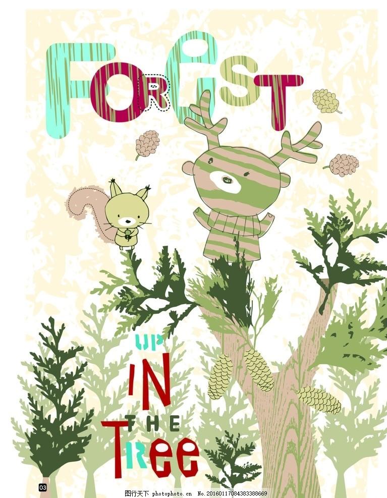 矢量卡通动物 卡通森林 森林印花图案 松鼠 小鹿 麋鹿 卡通树木 松果