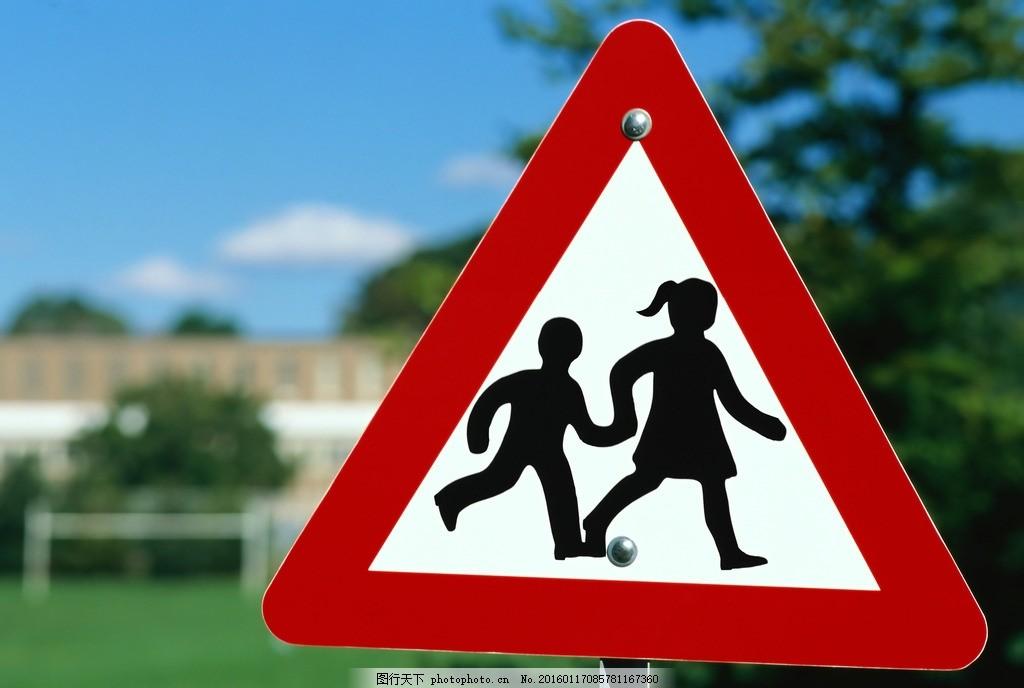 设计图库 海报设计 商业海报  路标 指示牌 交通标识 路牌 导向牌