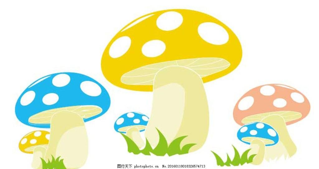 蘑菇 蓝蘑菇 粉黄 卡通 动漫动画