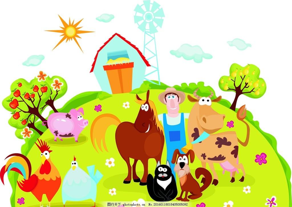 卡通农场插画 卡通农民 农场动物 外国农场插画 农场牧场 果树牲畜等