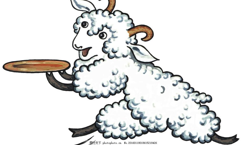 手绘卡通 卡通手绘 动物 欧洲 绵羊 可爱 正面 微笑 端盘子