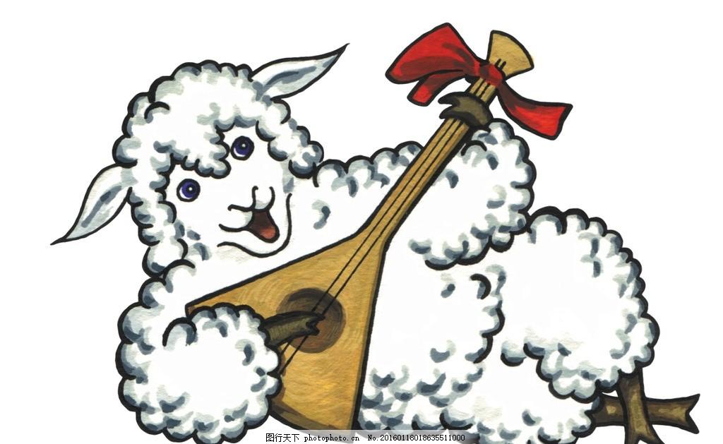 手绘卡通 卡通手绘 动物 欧洲 绵羊 可爱 侧面 乐器 演奏 微笑