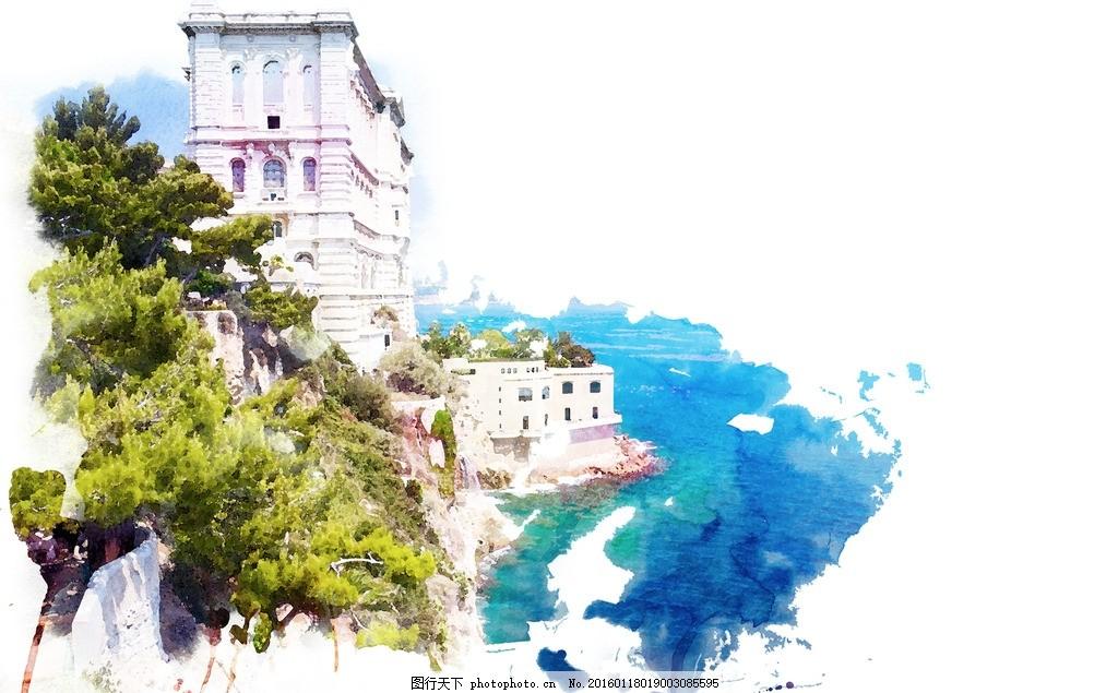 欧式 建筑 海景 图片 沙滩 水彩 手绘