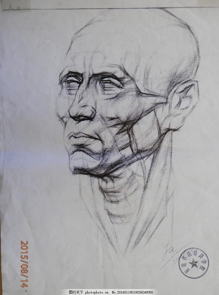 素描 静物 石膏像 结构 写生 大师 摄影 文化艺术 美术绘画 72dpi jpg