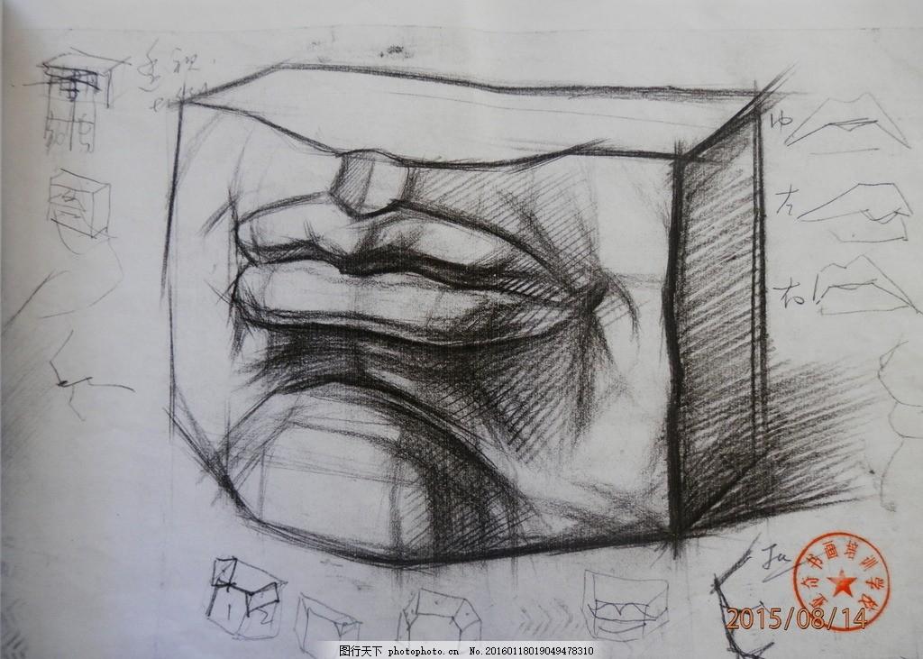 素描 静物 石膏像 结构 五官 写生 大师 嘴巴 摄影 美术绘画