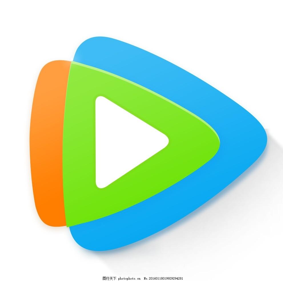 腾讯视频 腾讯      企业 视频 设计 标志图标 企业logo标志 cdr