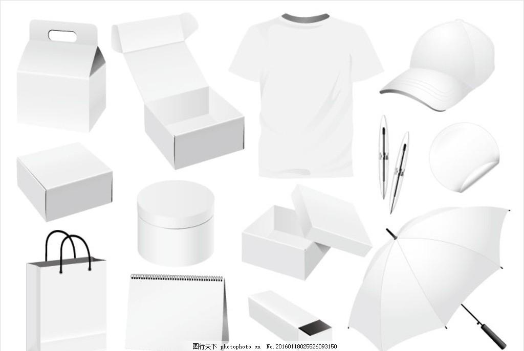 纸盒环保衣服制作大全图片步骤