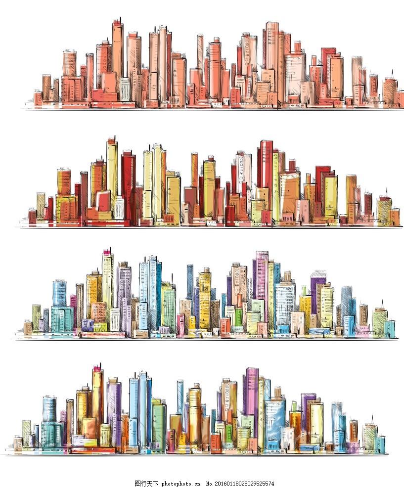 手绘城市水彩画 手绘线描 城市线描 彩绘 城市建筑 城市建筑线描