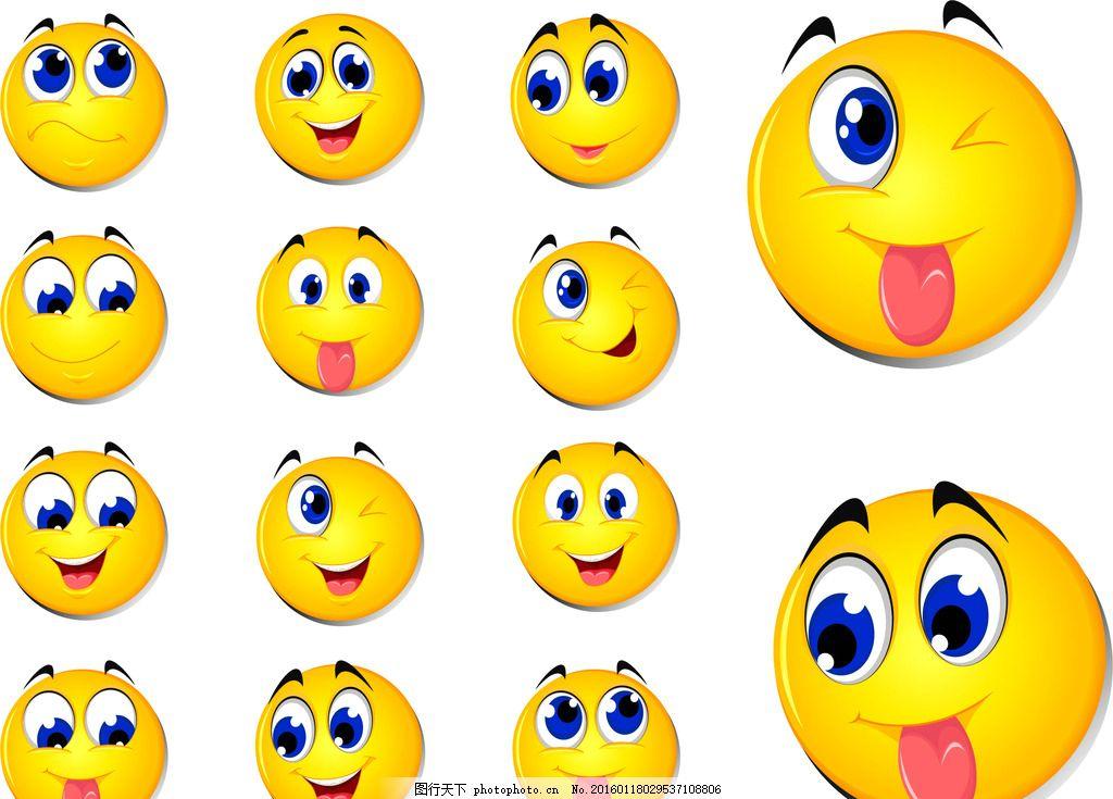 表情 表情图标 黄色头像 卡通表情 qq表情 可爱表情 笑脸 哭脸 高兴