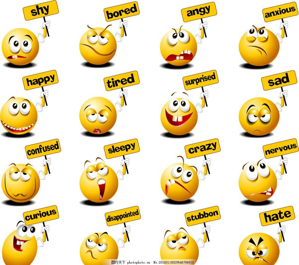 卡通qq表情 表情 表情图标 黄色头像 卡通表情 qq表情 可爱表情 笑脸